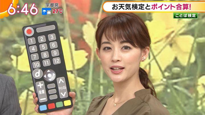 2018年09月10日新井恵理那の画像15枚目