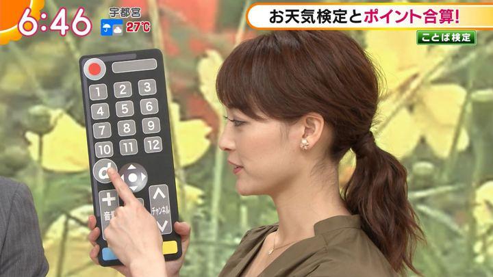 2018年09月10日新井恵理那の画像16枚目