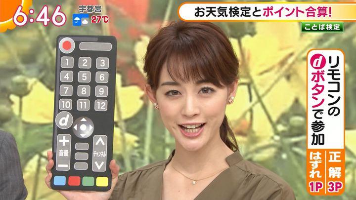 2018年09月10日新井恵理那の画像17枚目