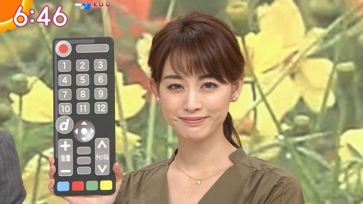 2018年09月10日新井恵理那の画像18枚目
