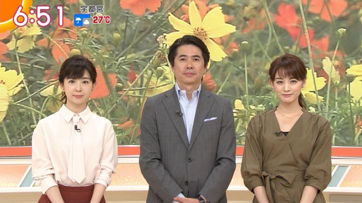 2018年09月10日新井恵理那の画像19枚目