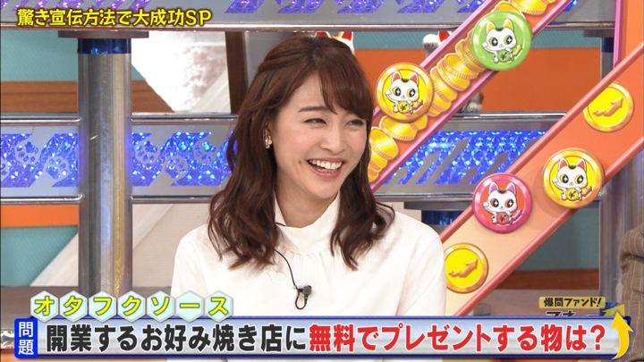 2018年09月10日新井恵理那の画像45枚目