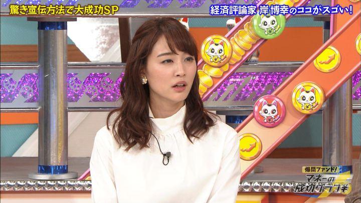 2018年09月10日新井恵理那の画像46枚目