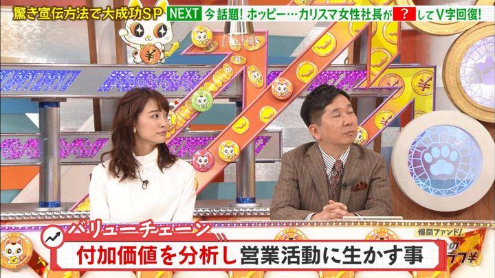 2018年09月10日新井恵理那の画像47枚目