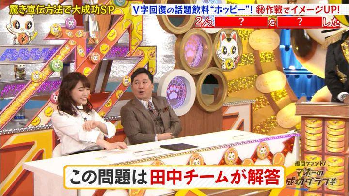 2018年09月10日新井恵理那の画像49枚目