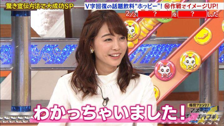 2018年09月10日新井恵理那の画像50枚目
