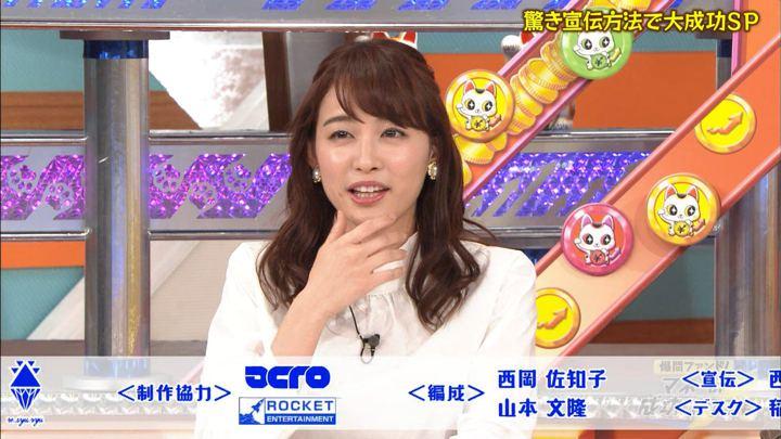 2018年09月10日新井恵理那の画像54枚目