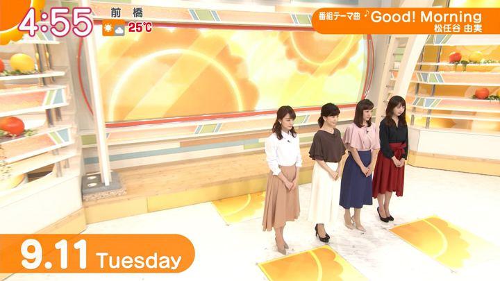 2018年09月11日新井恵理那の画像01枚目