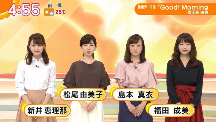 2018年09月11日新井恵理那の画像02枚目