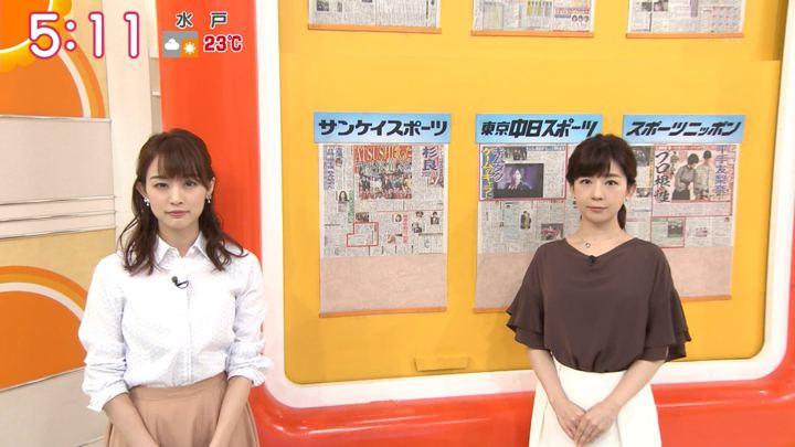2018年09月11日新井恵理那の画像03枚目