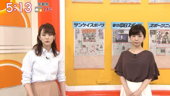 2018年09月11日新井恵理那の画像06枚目