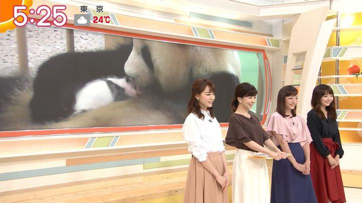 2018年09月11日新井恵理那の画像10枚目
