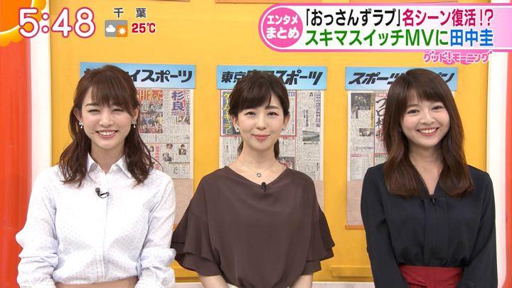 2018年09月11日新井恵理那の画像14枚目
