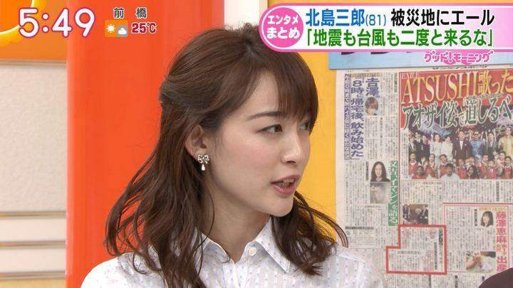 2018年09月11日新井恵理那の画像15枚目
