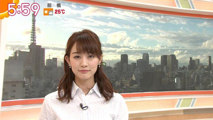 2018年09月11日新井恵理那の画像16枚目