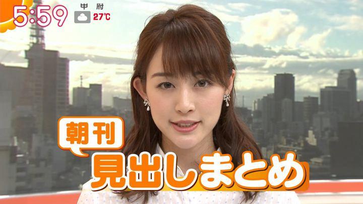 2018年09月11日新井恵理那の画像17枚目