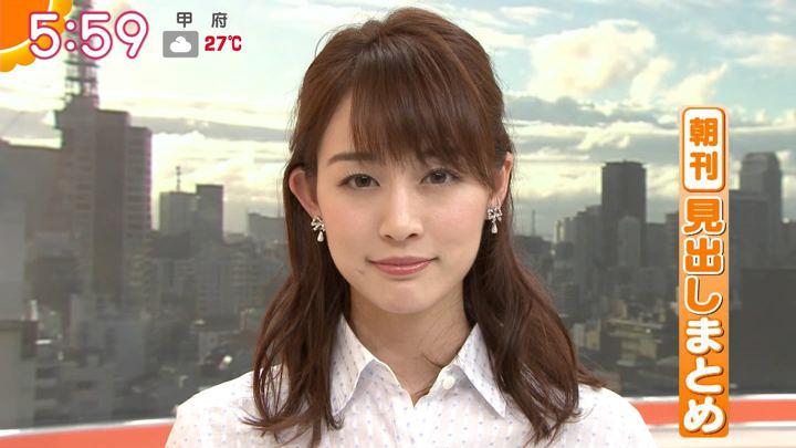 2018年09月11日新井恵理那の画像18枚目