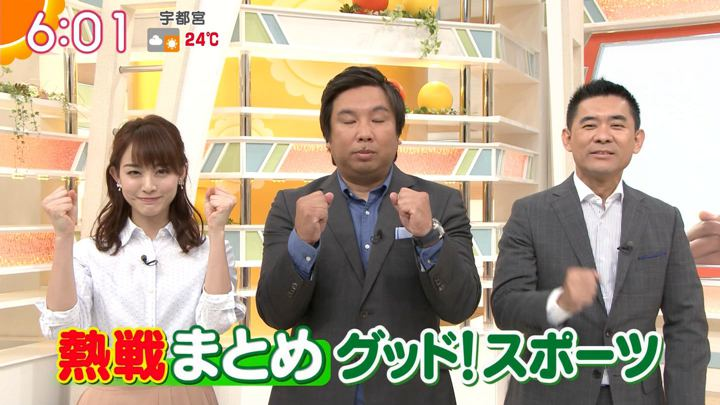 2018年09月11日新井恵理那の画像20枚目