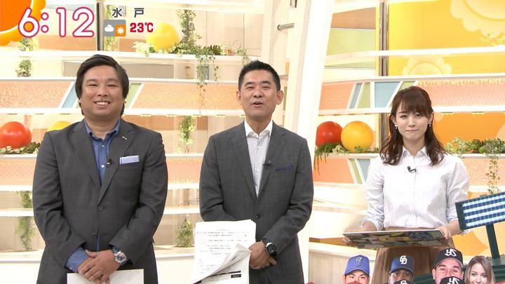 2018年09月11日新井恵理那の画像21枚目