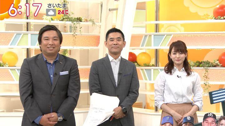 2018年09月11日新井恵理那の画像23枚目