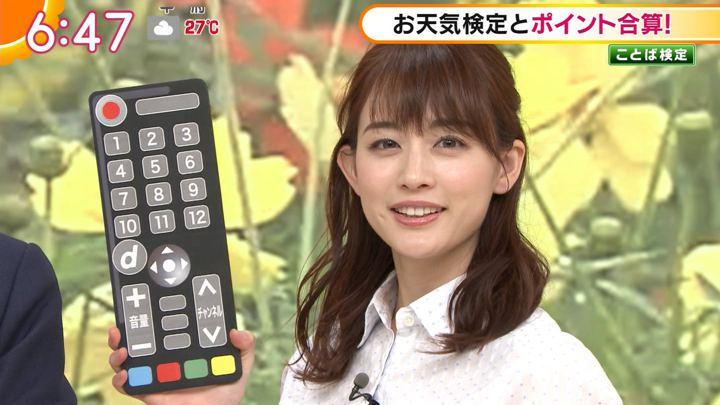 2018年09月11日新井恵理那の画像24枚目