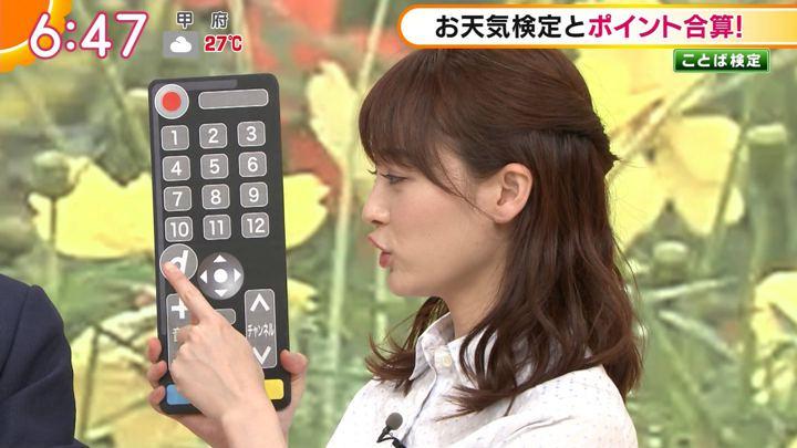 2018年09月11日新井恵理那の画像25枚目
