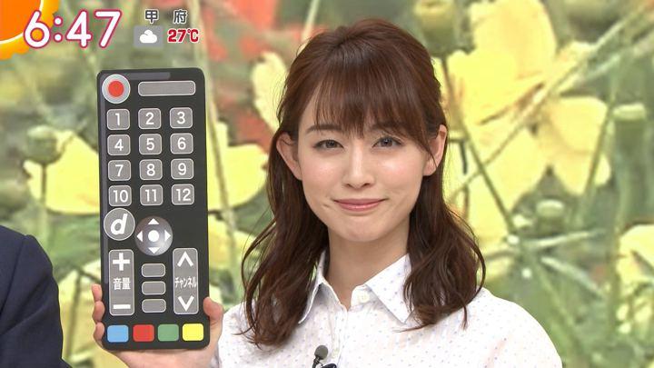 2018年09月11日新井恵理那の画像27枚目