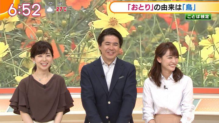2018年09月11日新井恵理那の画像28枚目