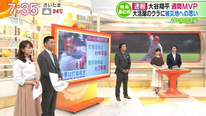 2018年09月11日新井恵理那の画像30枚目