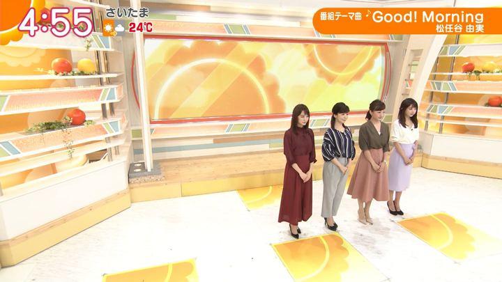 2018年09月12日新井恵理那の画像01枚目