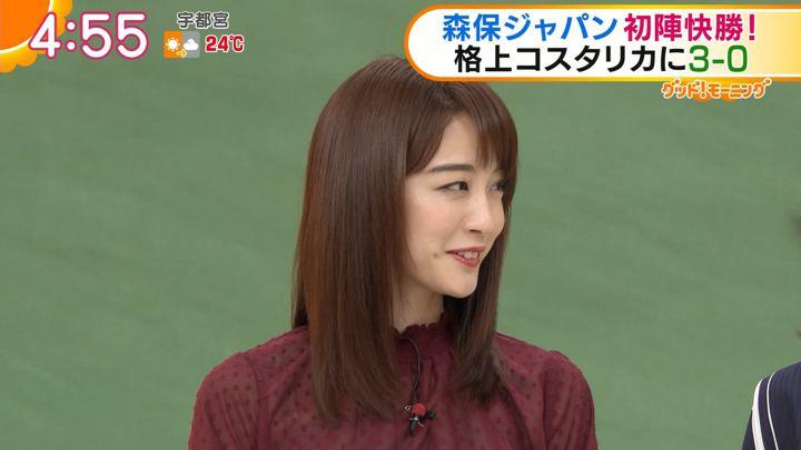 2018年09月12日新井恵理那の画像04枚目