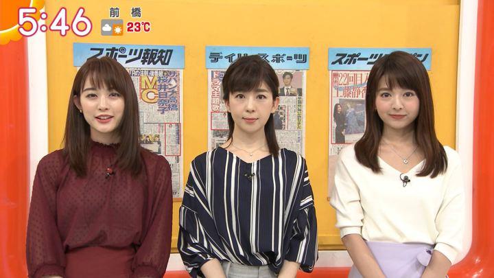 2018年09月12日新井恵理那の画像12枚目
