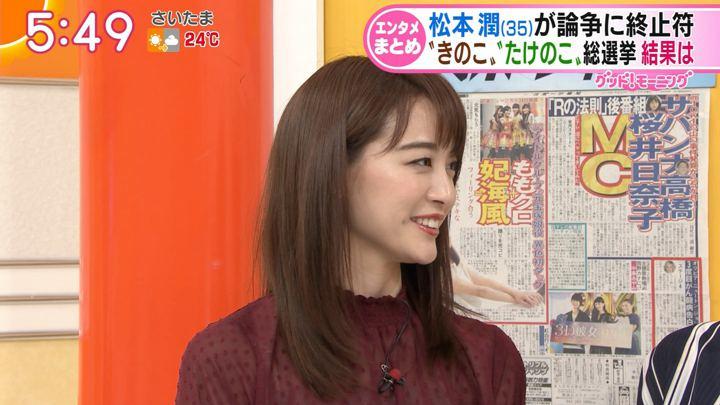 2018年09月12日新井恵理那の画像13枚目