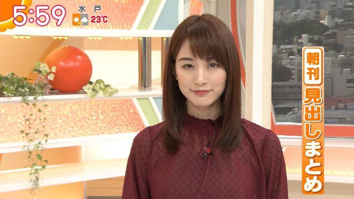 2018年09月12日新井恵理那の画像15枚目