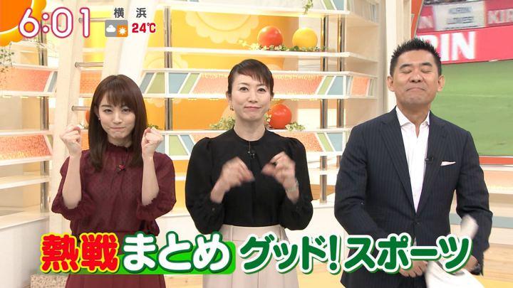 2018年09月12日新井恵理那の画像16枚目