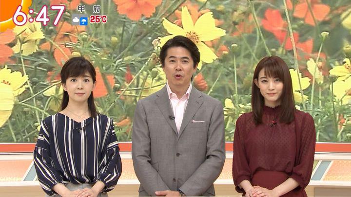 2018年09月12日新井恵理那の画像19枚目