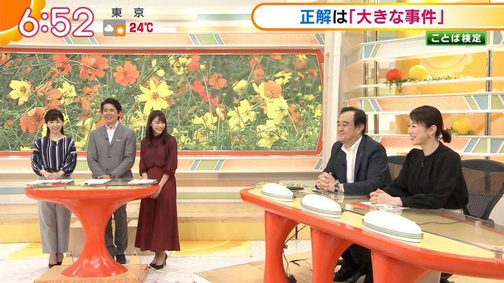 2018年09月12日新井恵理那の画像23枚目