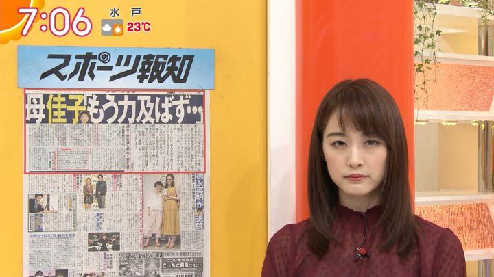 2018年09月12日新井恵理那の画像24枚目