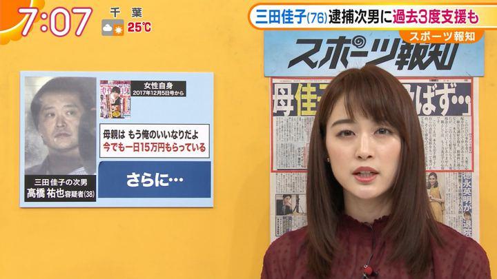 2018年09月12日新井恵理那の画像25枚目