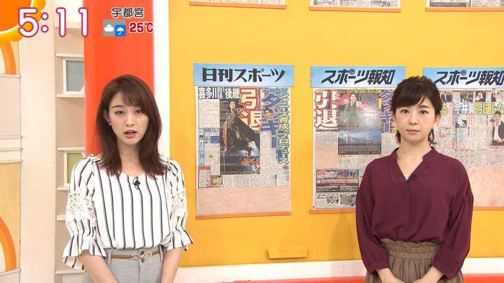 2018年09月13日新井恵理那の画像03枚目