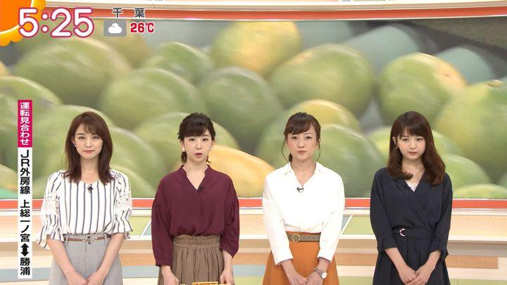 2018年09月13日新井恵理那の画像07枚目