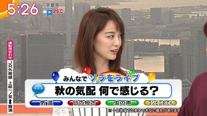 2018年09月13日新井恵理那の画像08枚目
