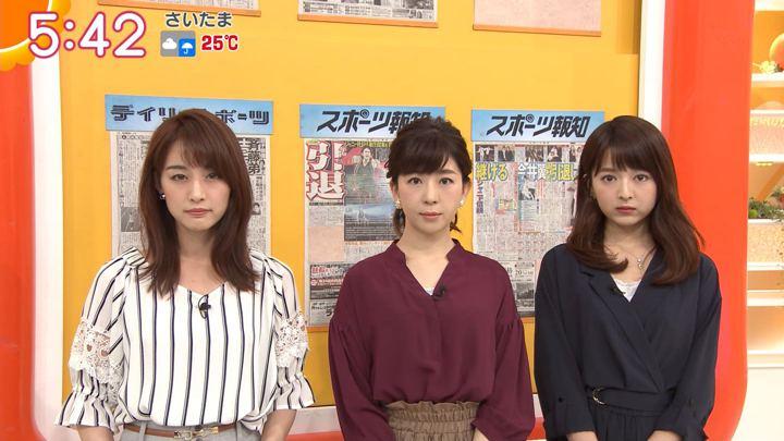 2018年09月13日新井恵理那の画像10枚目