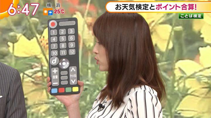 2018年09月13日新井恵理那の画像20枚目