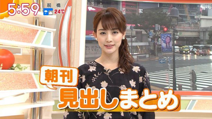 2018年09月14日新井恵理那の画像11枚目