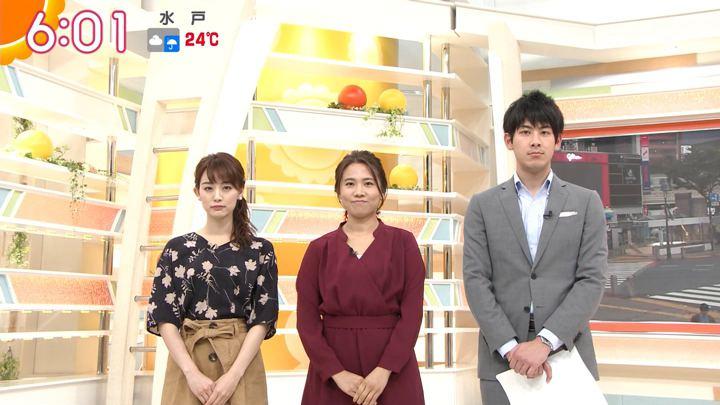 2018年09月14日新井恵理那の画像12枚目
