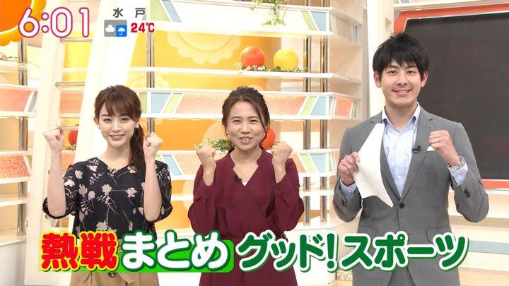 2018年09月14日新井恵理那の画像13枚目