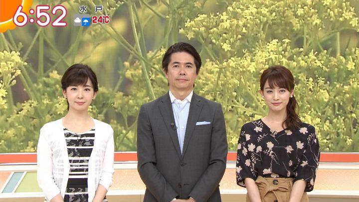 2018年09月14日新井恵理那の画像20枚目