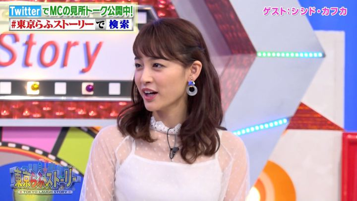 2018年09月14日新井恵理那の画像31枚目