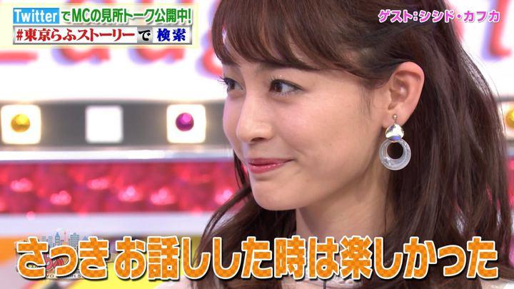 2018年09月14日新井恵理那の画像36枚目